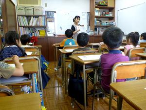 国・私立小学校受験指導